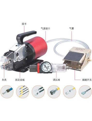 HC-01 pneumatic terminal crimping machine