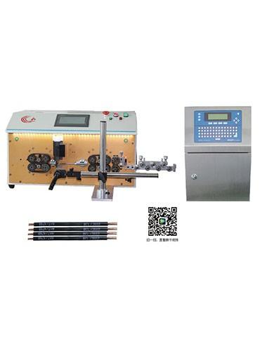 HC-608PMJ Automatic wire Cutting and Stripping inkjet marking Machine