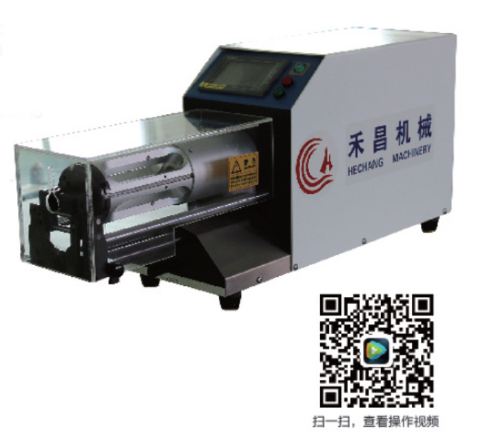 HC-8022/8030 New energy coaxial cable stripping machine